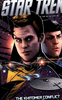 STAR TREK ONGOING TP VOL 07