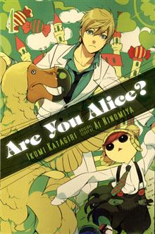 ARE YOU ALICE GN VOL 04