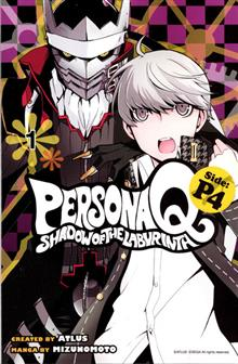 PERSONA Q SHADOW OF LABYRINTH SIDE P4 GN