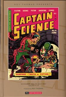 ROY THOMAS PRESENTS CAPTAIN SCIENCE HC