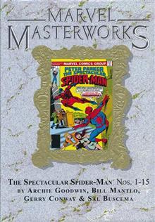 MMW SPECTACULAR SPIDER-MAN HC VOL 01 DM VAR ED 250