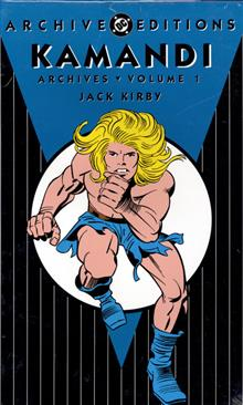 KAMANDI ARCHIVES VOL 1 HC