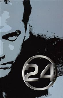 24 VOL 1 TP