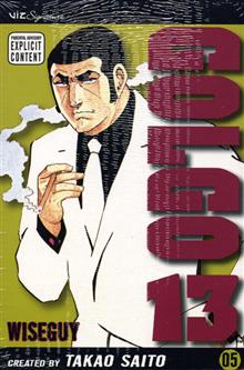 GOLGO 13 VOL 5 GN (MR)