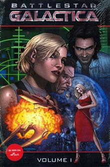 BATTLESTAR GALACTICA PX CVR HC (RES)
