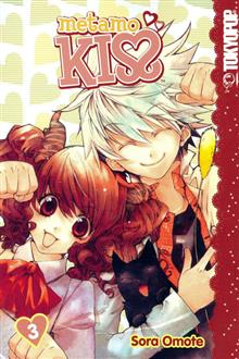 METAMO KISS VOL 3 GN (OF 3)