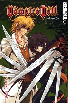 VAMPIRE DOLL GUILT NA ZAN VOL 4 GN (OF 4)