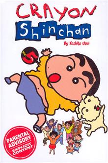 CRAYON SHINCHAN VOL 05 (MR) (C: 1-0-0)
