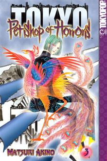 PET SHOP OF HORRORS TOKYO GN VOL 03 (MR)
