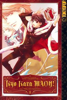 KYO KARA MAOH GN VOL 01 (OF 3)