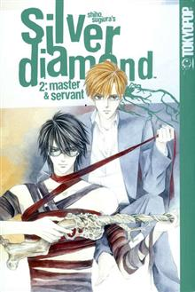 SILVER DIAMOND GN VOL 02