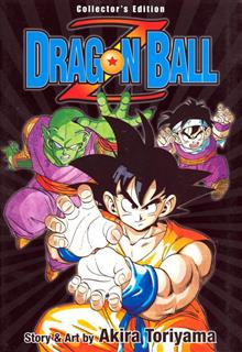 DRAGONBALL Z COLLECTORS ED HC VOL 01