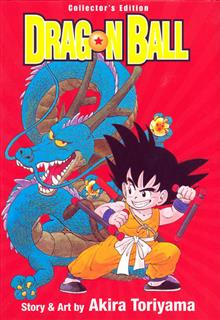 DRAGONBALL COLLECTORS ED HC VOL 01