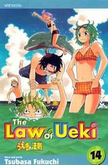 LAW OF UEKI TP VOL 14