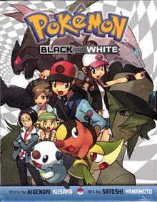POKEMON BLACK & WHITE BOX SET