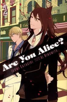 ARE YOU ALICE GN VOL 02
