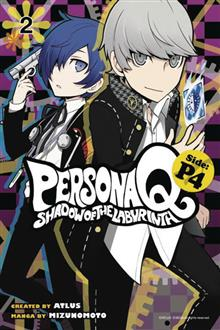 PERSONA Q SHADOW OF LABYRINTH SIDE P4 GN VOL 02
