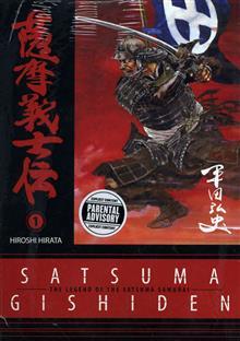 SATSUMA GISHIDEN VOL 1 TP (C: 1-1-2)