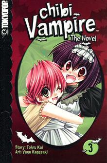 CHIBI VAMPIRE VOL 3 NOVEL (OF 7)