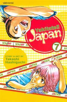 YAKITATE JAPAN VOL 7 TP