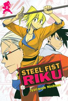 STEEL FIST RIKU VOL 02