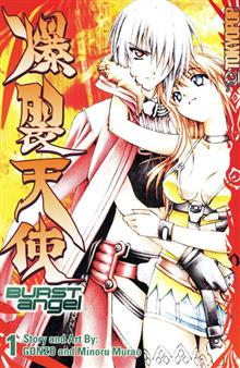 BURST ANGEL MANGA VOL 01 (OF 3) (MR)