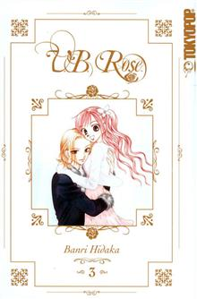 VB ROSE GN VOL 03 (OF 11)