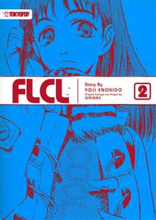 FLCL NOVEL VOL 02 (OF 3)