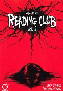 READING CLUB VOL 1 GN