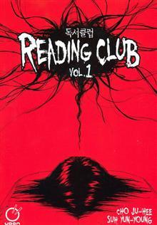 READING CLUB VOL 1 GN