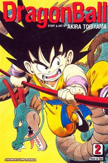DRAGON BALL VIZBIG ED GN VOL 02 (C: 1-0-0)