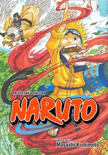 NARUTO COLLECTORS ED HC VOL 01 (C: 1-0-0)