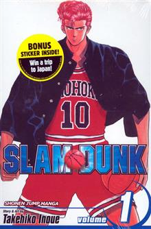 SLAM DUNK GN VOL 01 (C: 1-0-0)