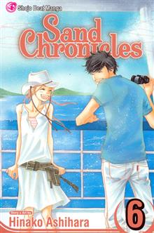 SAND CHRONICLES VOL 6 GN