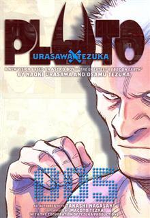 PLUTO URASAWA X TEZUKA GN VOL 05