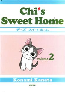 CHI SWEET HOME GN VOL 02