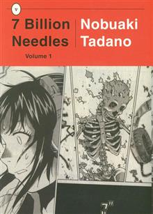 7 BILLION NEEDLES GN VOL 01