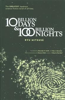 TEN BILLION DAYS & ONE HUNDRED BILLION NOVEL
