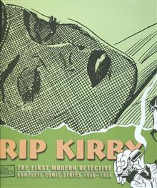 RIP KIRBY HC VOL 05