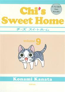 CHI SWEET HOME GN VOL 09