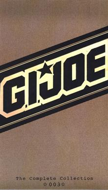 GI JOE COMPLETE COLL HC VOL 03