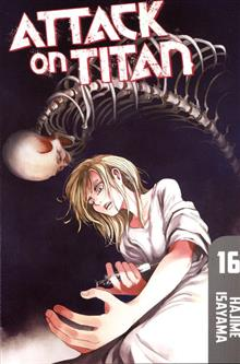 ATTACK ON TITAN GN VOL 16