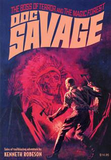 DOC SAVAGE DOUBLE NOVEL VOL 82 BOSS OF TERROR BAMA VAR CVR