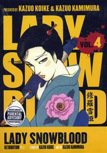 LADY SNOWBLOOD VOL 4 TP RETRIBUTION PART 2 TP (MR)