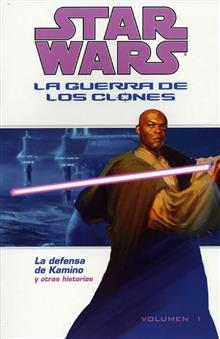 STAR WARS CLONE WARS DEFENSE OF KAMINO VOL 1 TP SPANISH ED