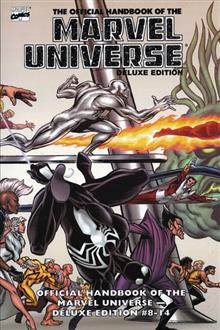 ESSENTIAL OFF HANDBOOK MARVEL UNIVERSE DELUXE ED VOL 2 TP
