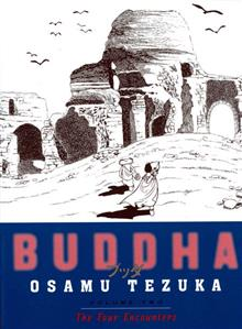 TEZUKAS BUDDHA VOL 2 FOUR ENCOUNTERS SC