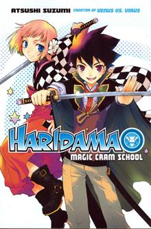 HARIDAMA MAGIC CRAM SCHOOL GN VOL 01
