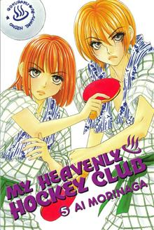 MY HEAVENLY HOCKEY CLUB GN VOL 05