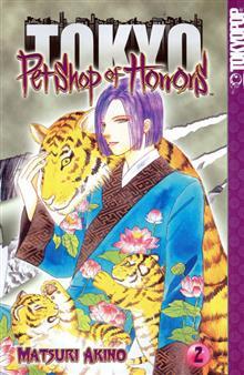 PET SHOP OF HORRORS TOKYO GN VOL 02 (MR)